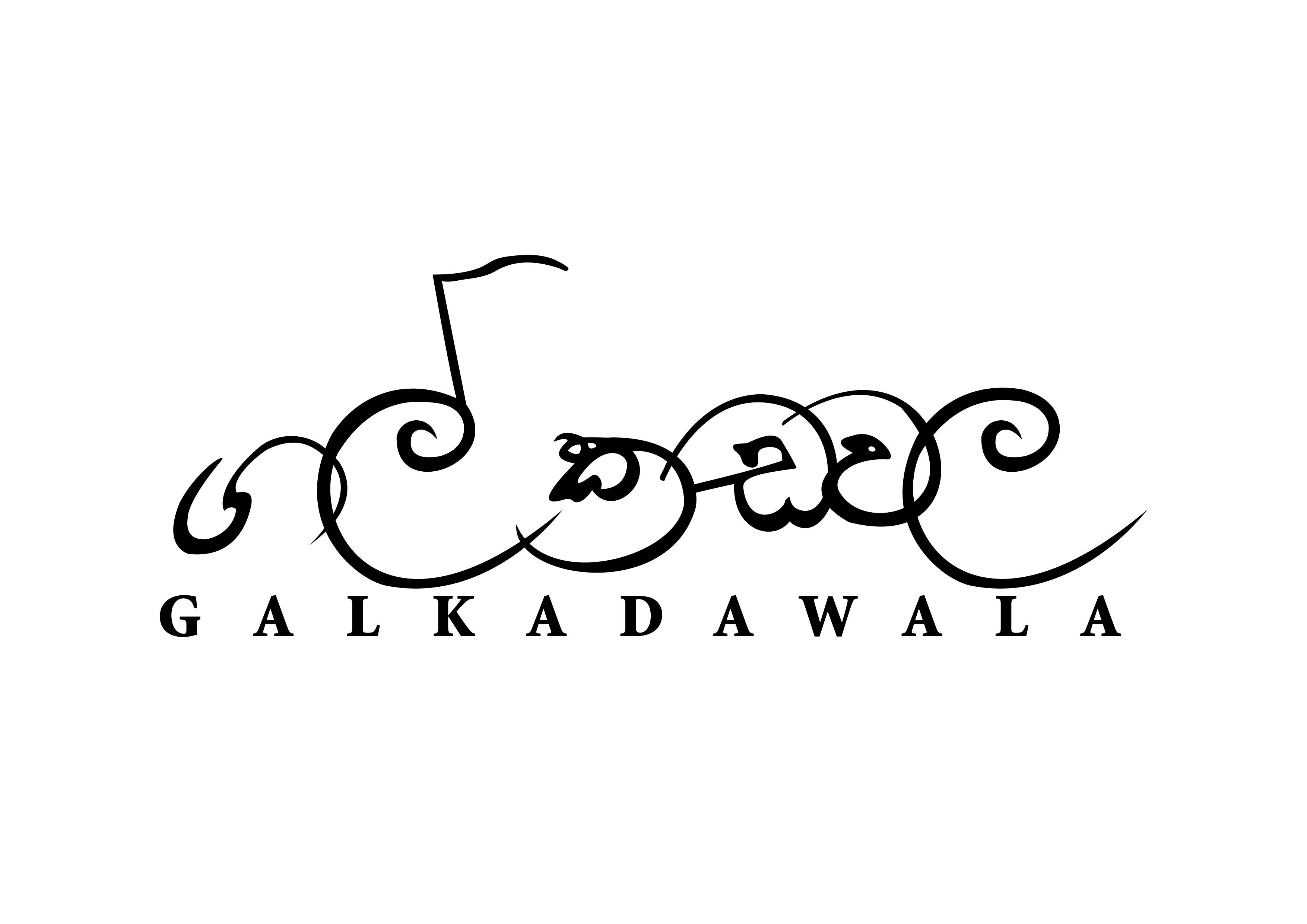 Galkadawala